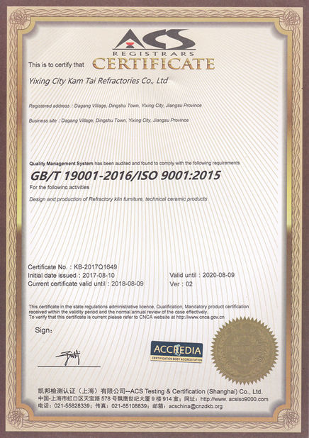 Κίνα Yixing City Kam Tai Refractories Co.,ltd Πιστοποιήσεις
